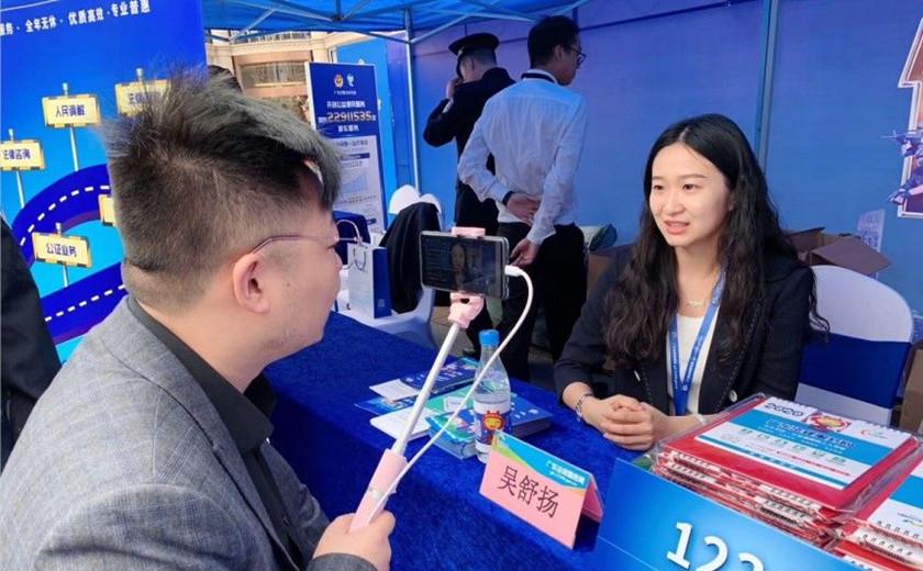 公益|吴舒扬律师参加广州市公安局指挥中心举办的宣传活动