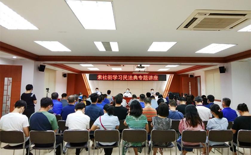 公益|邓学明律师和曹伟钊律师受邀开展《民法典》专题培训讲座